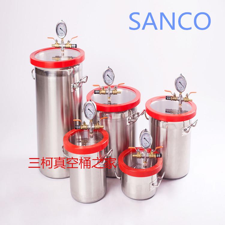7 галлон xl вакуум баррель нержавеющей стали привлечь газ баррель сухой коробка вакуум пакет AB вода снять пузырь баррель привлечь силиконовый баррель