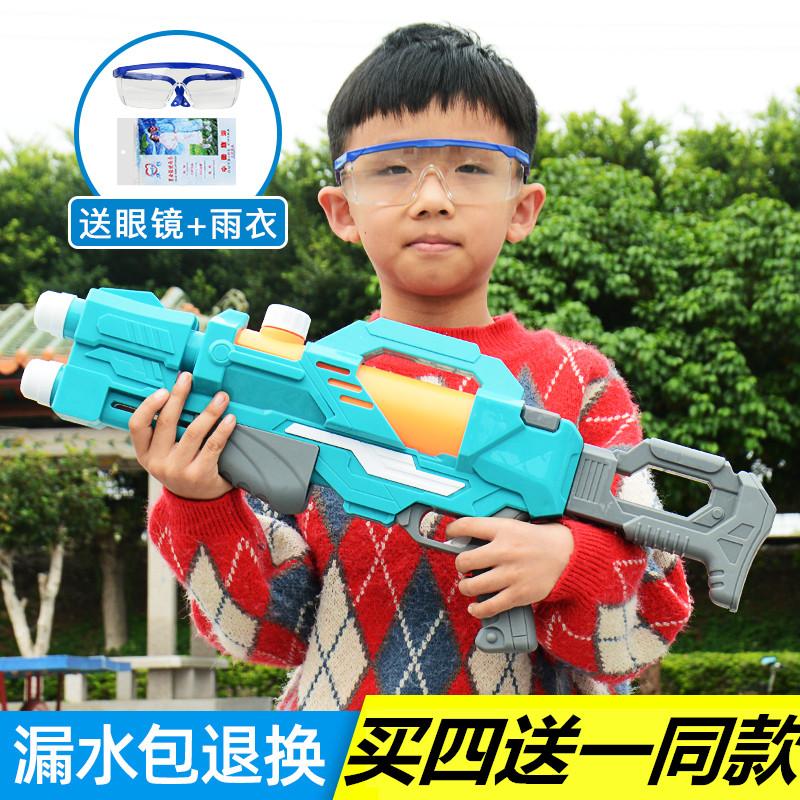 超大儿童水枪玩具高压抽拉式大容量泼水男女孩背包呲水沙滩打水抢