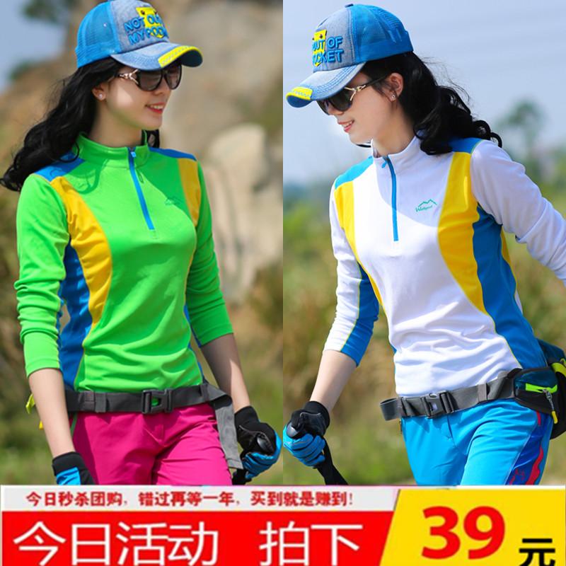 Спортивная одежда / Спортивные аксессуары Артикул 597674253437