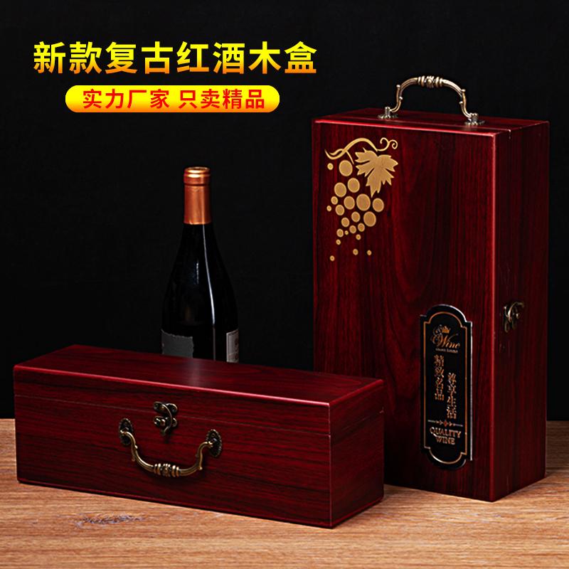 Винные коробки Артикул 584645511434