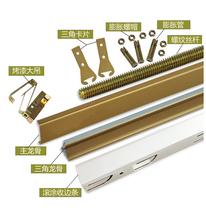 603030石膏板木板吊頂暗裝轉換框pvc集成吊頂傳統普通吊頂