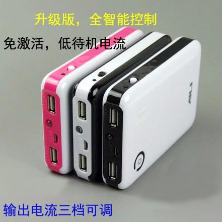 免焊接4节18650移动电源盒diy充电宝外壳电路板套件电池盒可拆卸2