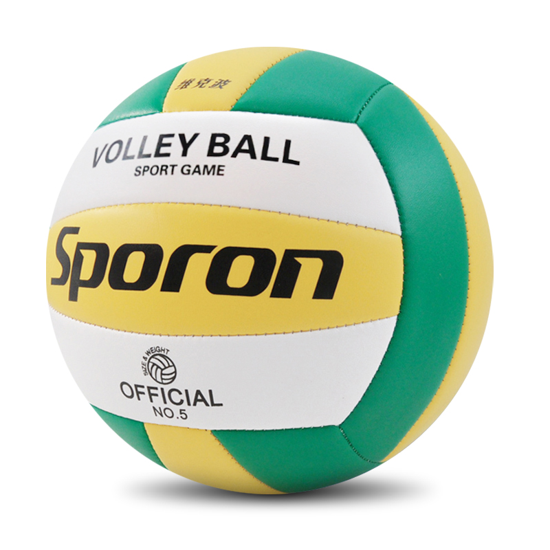 Volleyball ball for students in middle school entrance examination childrens kindergarten training beginners girls authentic soft volleyball