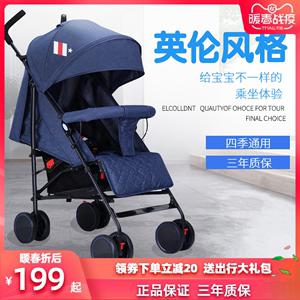 呵宝婴儿推车bb夏季可坐可躺简易超轻便折叠小巧四季通用hope伞车