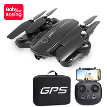 Baby Star GPS + Unmanned Aerial Vehicle Photographer 4K High Definition Professional Aircraft Remote Control Aircraft Helicopter 2000 m