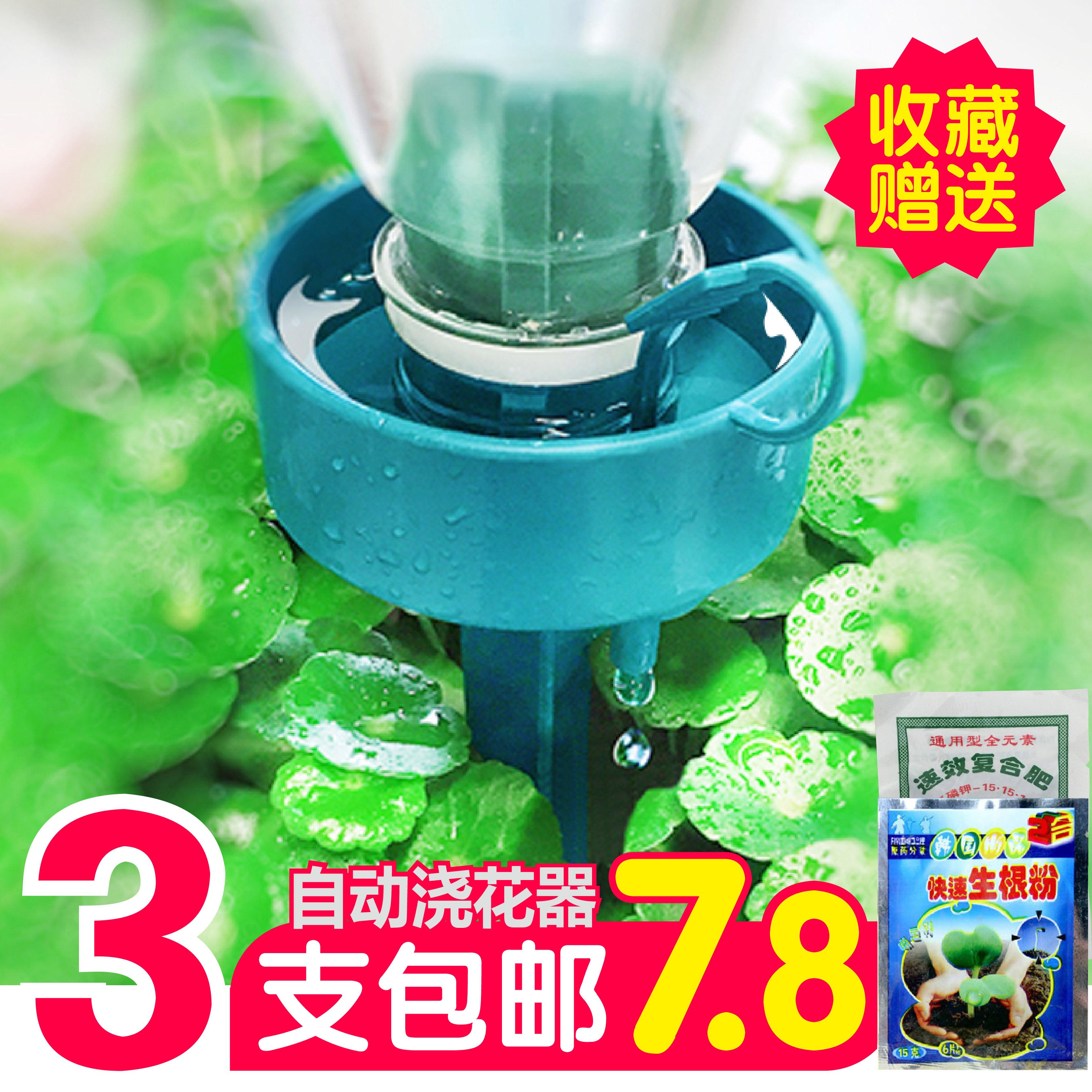 Автоматическая лить цветок бездельник лить цветок артефакт капающий устройство просачиваться нагреватель воды падения лить лить лить лить нагреватель воды горшок из разница синхронизация
