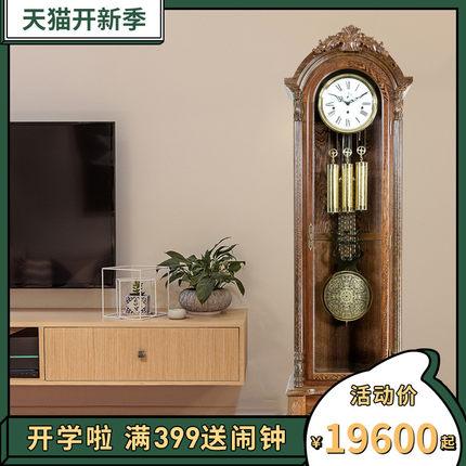 北极星落地钟客厅创意报时钟欧式实木鸡翅木原装德国进口机芯座钟