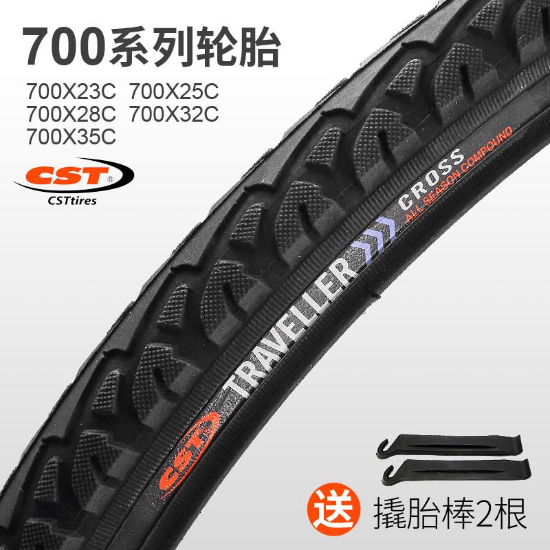 正新自行车轮胎700*23C/25C/28C/32C/35C套装死飞公路车内外胎CST