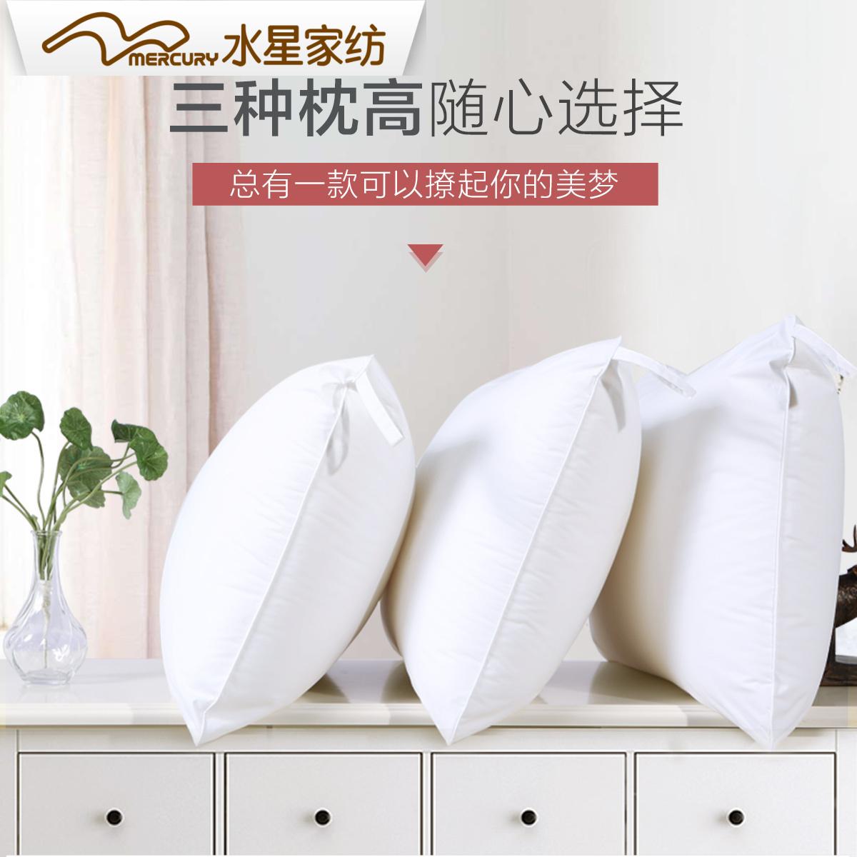 水星家纺全棉枕头枕芯成人正品单人可水洗杜邦舒弹丝抗菌眠趣枕