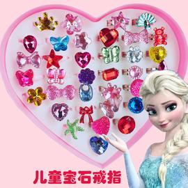 韩国儿童宝石戒指小公主玩具饰品女孩宝宝水晶钻石可调节指环礼盒