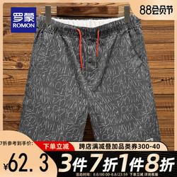 罗蒙男士短裤2020夏季薄款潮流直筒五分裤青年字母印花松紧腰中裤