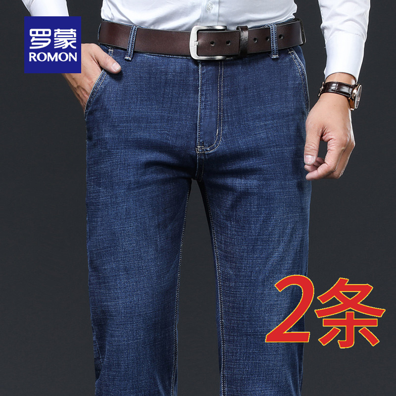 Romon jeans men's young people 2021 summer thin section wild loose straight pants Korean version of the slim casual pants