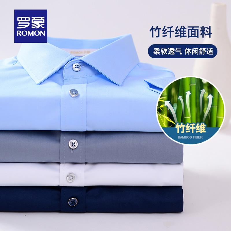 罗蒙2020夏季专柜正品牌男装短袖衬衫高档休闲成熟稳重衬衣免烫