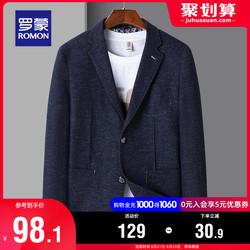 罗蒙男士毛呢大衣秋冬新款保暖羊毛双面呢子时尚休闲修身翻领外套