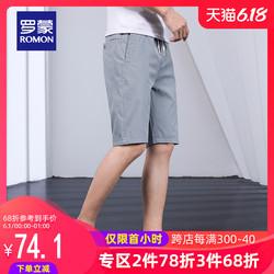 罗蒙短裤男2020夏季薄款抽绳松紧腰直筒中裤中青年休闲百搭五分裤