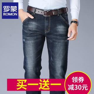 罗蒙牛仔裤男青中年商务直筒裤修身长裤子春秋韩版弹力男士休闲裤