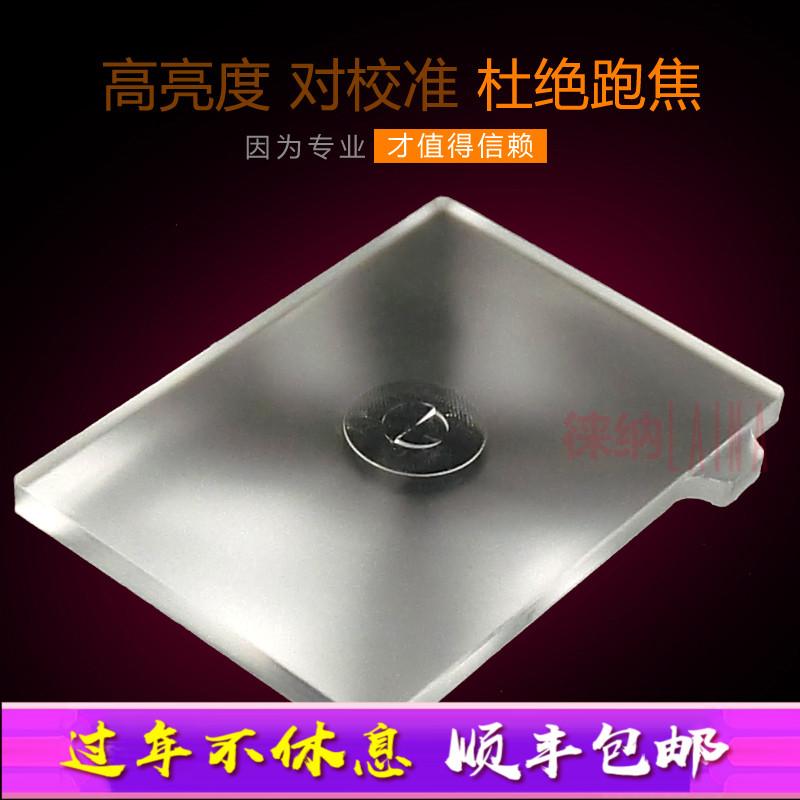 Лай принимать марка гость получить KR KX KM K3 K5 K7 K30 K50 подсветка трещина так для очаговый экран