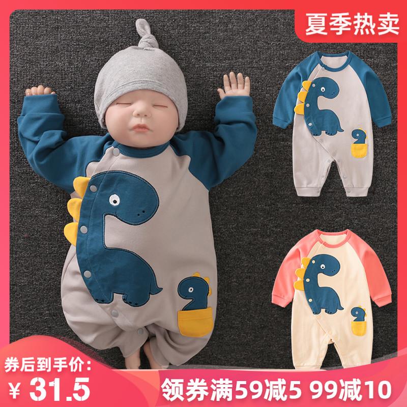 婴儿连体衣夏季恐龙0一3月12男宝宝纯棉衣服春秋新生婴儿儿衣服图片