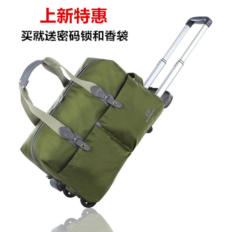 威盛达拉杆包旅行包女拉杆袋男大容量防水手提行李包登机箱旅行袋