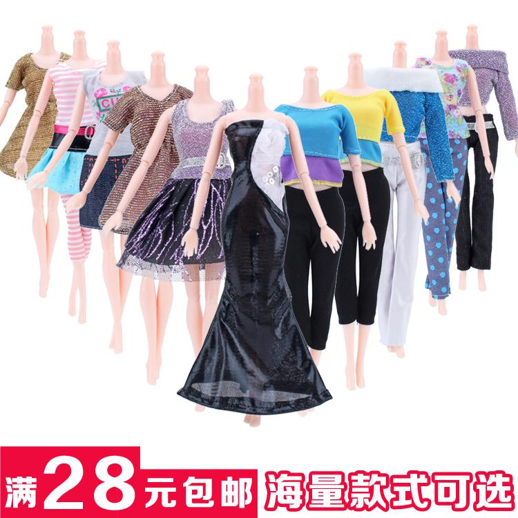 克时帝芭比换装娃娃衣服婚纱短裙子限3000张券