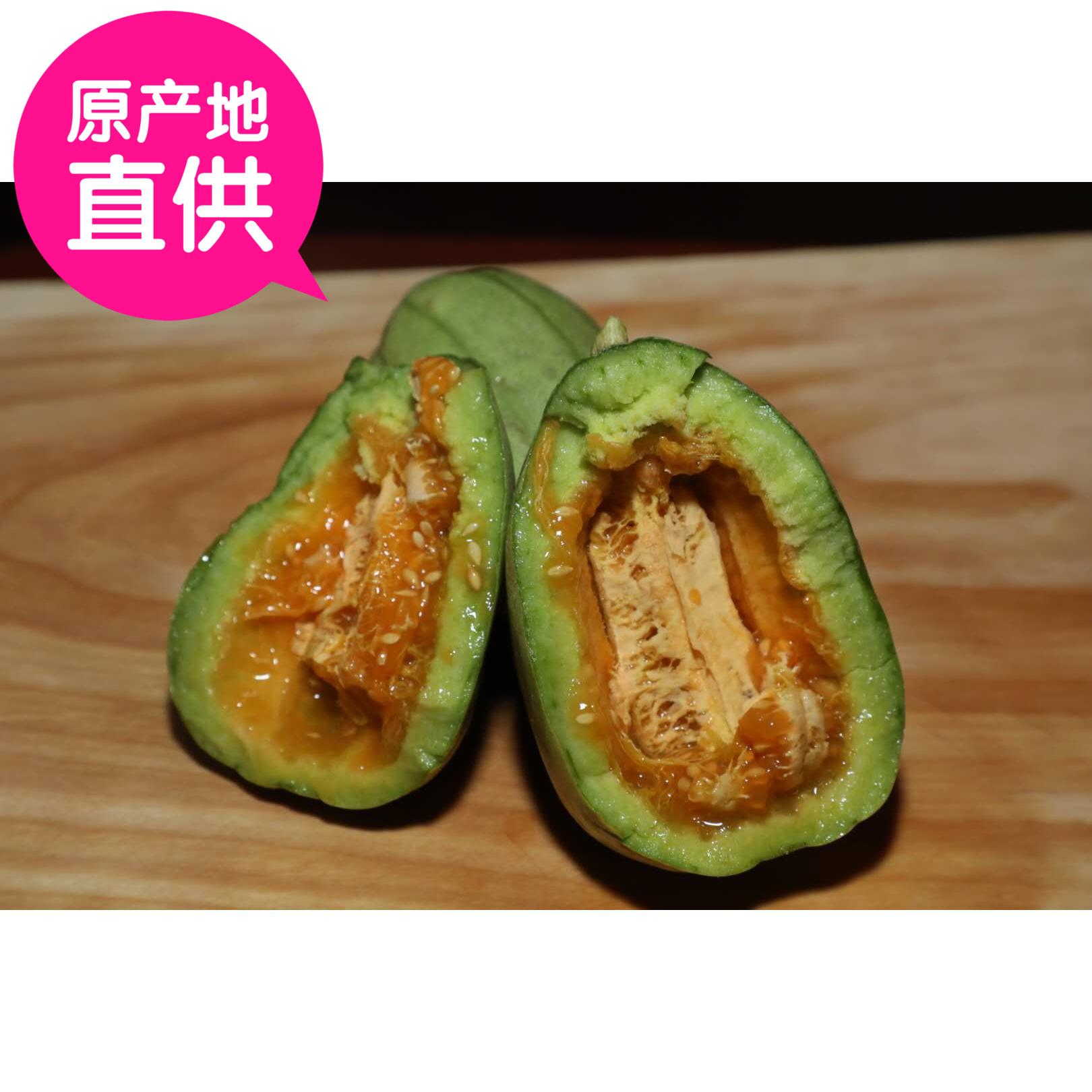 山西特产忻州芝麻蜜香瓜水果现摘现发精品五斤鲜果包邮