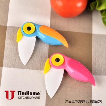 迷你水果刀折叠刀旅游便携式德国小号鹦鹉陶瓷小刀随身精致小鸟刀