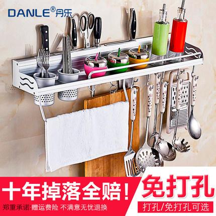 免打孔厨房置物架壁挂式省空间用品用具小百货刀架调味料收纳挂架