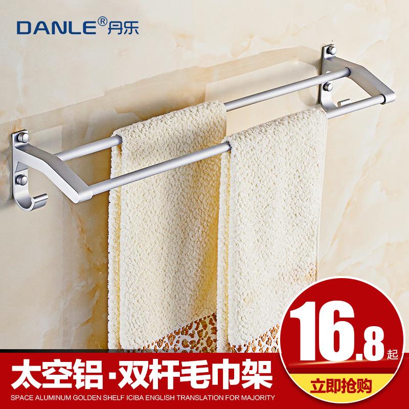 丹樂毛巾架太空鋁衛生間浴巾架衛浴 掛件置物架浴室雙杆毛巾杆