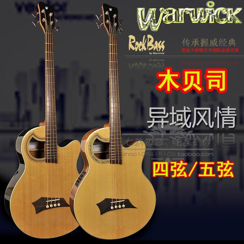 Warwick рукоятка электрический коробка бас 4 аккорд 5 аккорд дерево бас Alien экзотический стиль роскошный стандартов