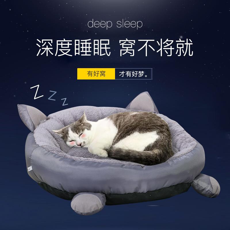 猫窝夏季凉窝小型犬四季网红猫床券后19.90元