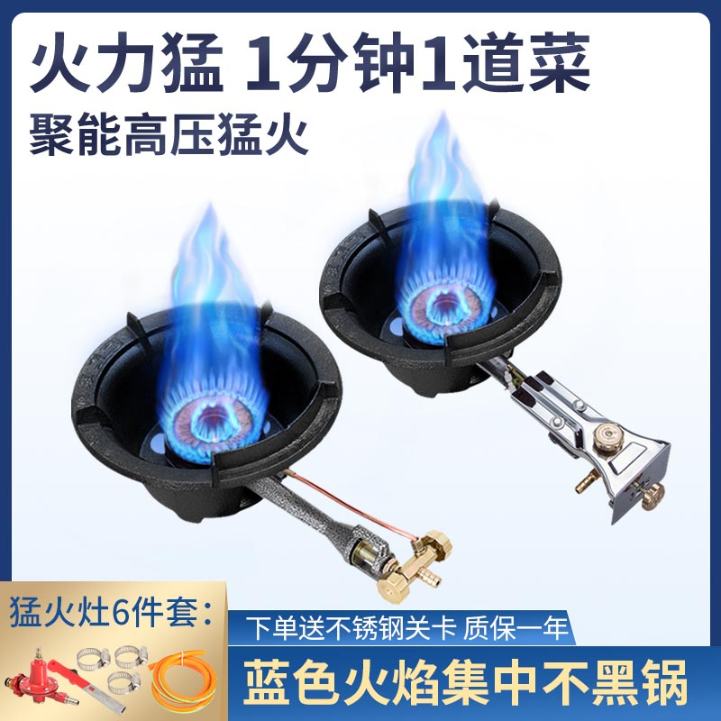 Газовые плиты Артикул 520570646587