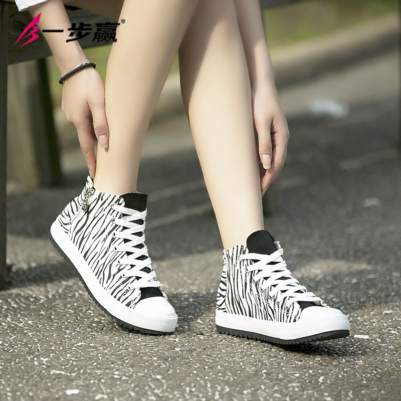 [special price every day] win bby step by step spring and autumn womens shoes high top zipper canvas shoes female students single shoes