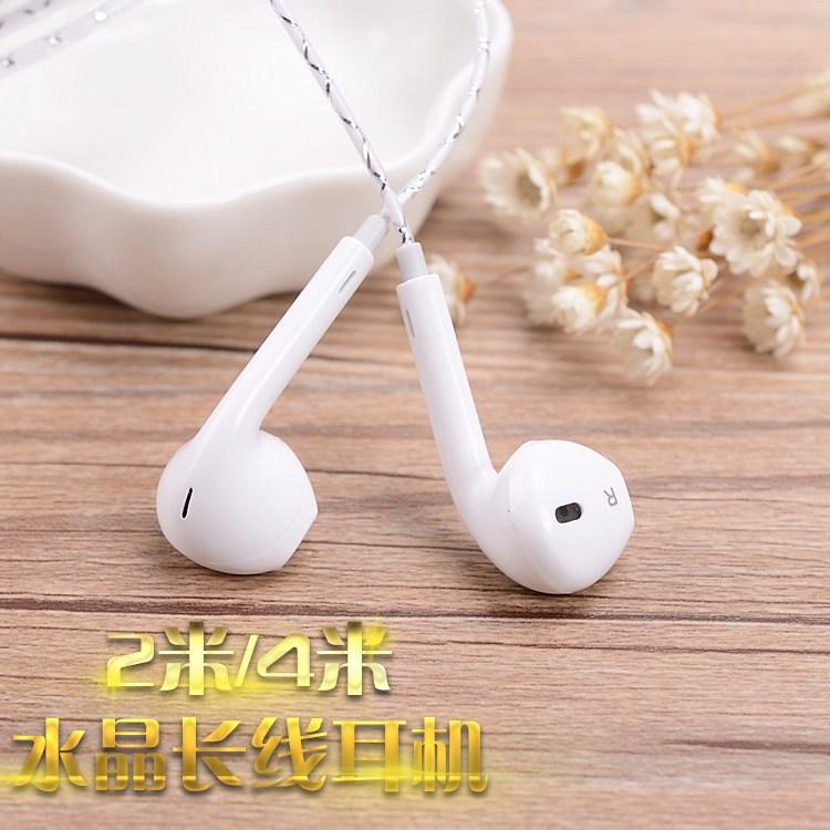 2米4米长电视耳机加长线耳塞式监听通用有线无麦电脑耳麦带6