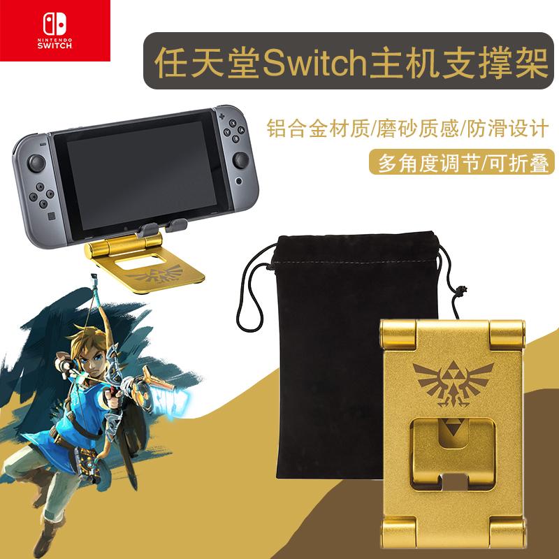 Запчасти для Nintendo Артикул 591757046633