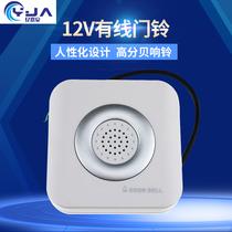 萤果智能无线家用门铃接收器远距离电子遥控一拖一拖二呼叫器门铃