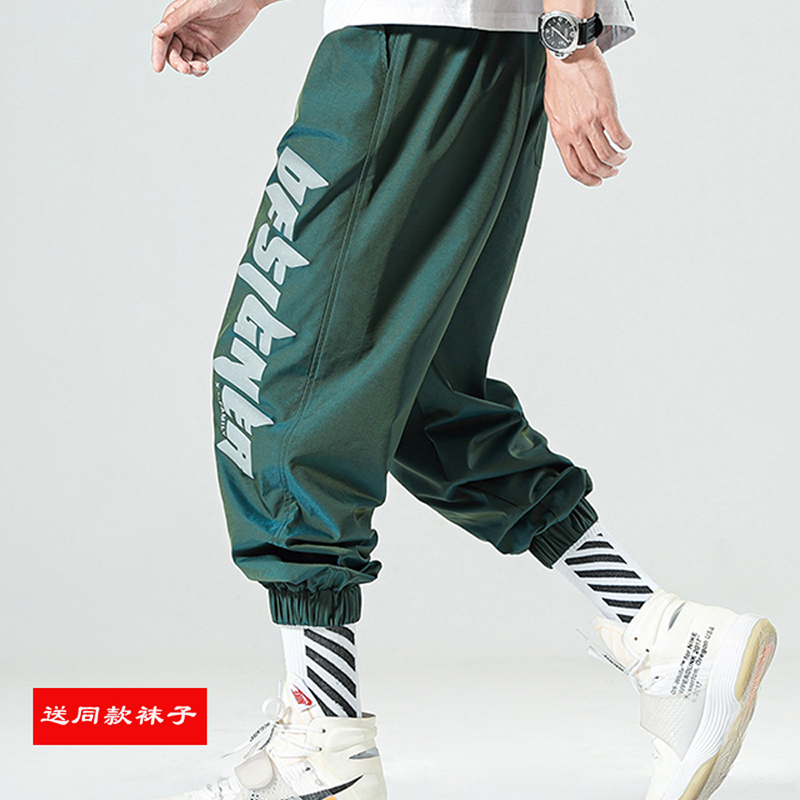 Boys day long laser reflective casual pants