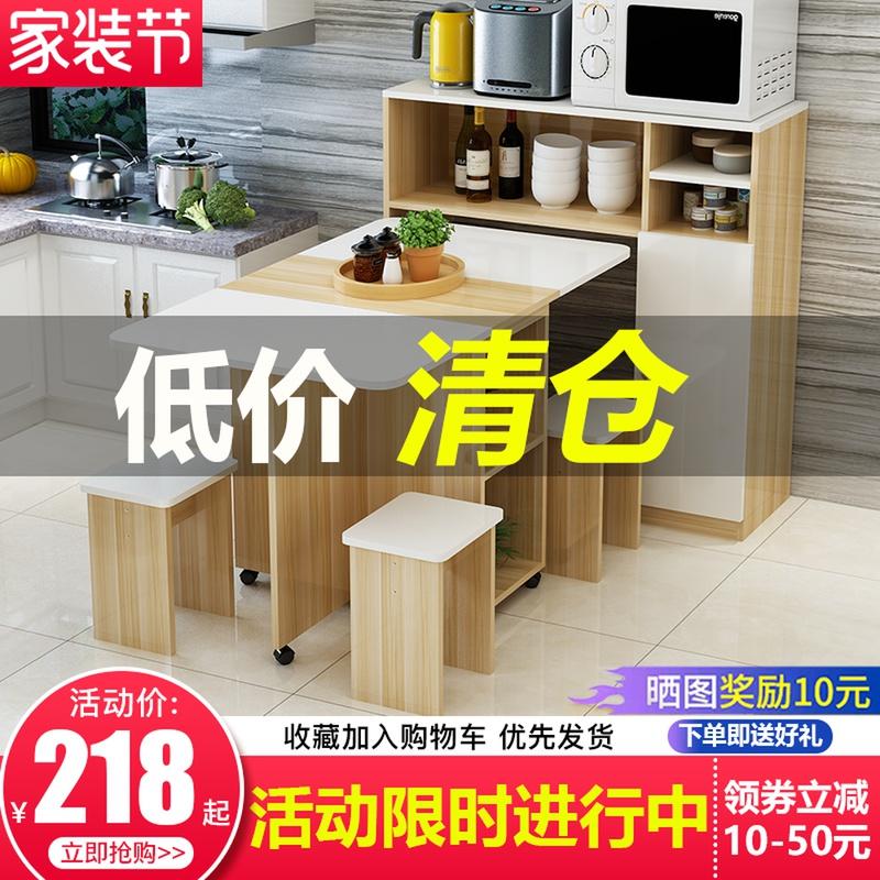 现代简约折叠餐桌家用小户型边柜组合多功能可伸缩简易长方形餐桌