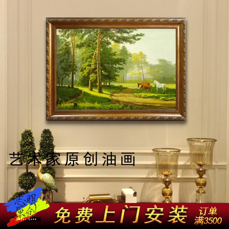 森林骏马原创油画纯手绘手工欧式美式风景客厅餐厅玄关定制装饰画图片