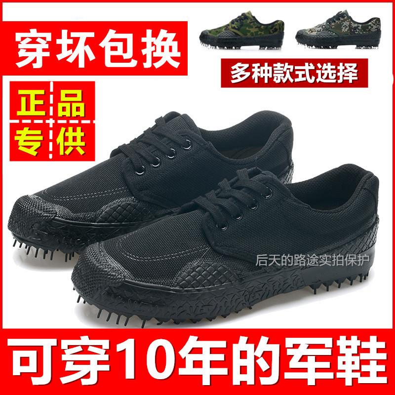 Принадлежности для ухода за обувью Артикул 614931869943