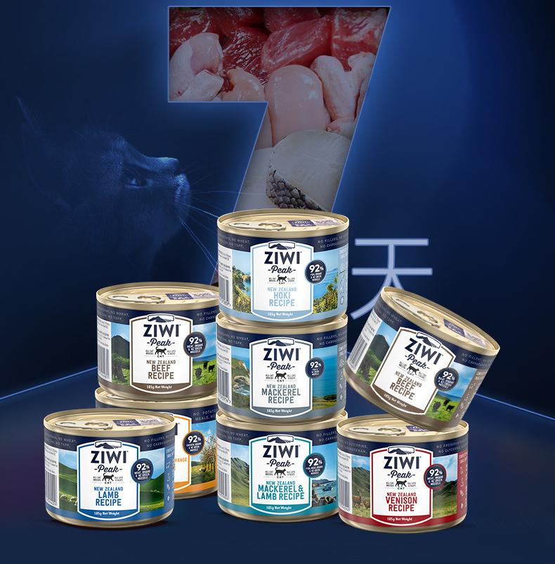 Консервированная еда для кошек Артикул 619256868745