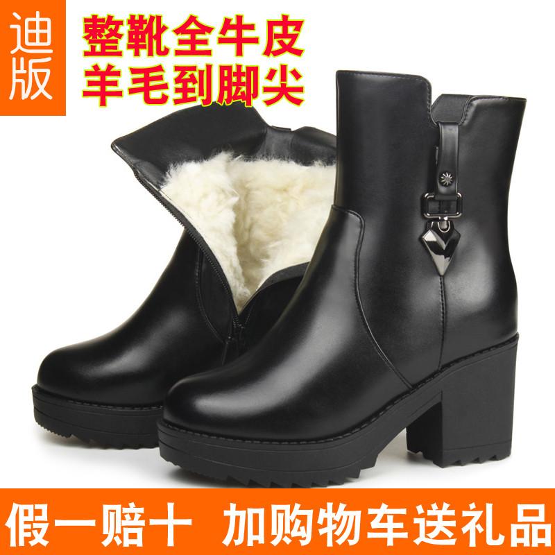 女式羊毛短靴粗跟牛皮靴子厚底防水台防滑保暖真皮高跟妈妈女棉鞋