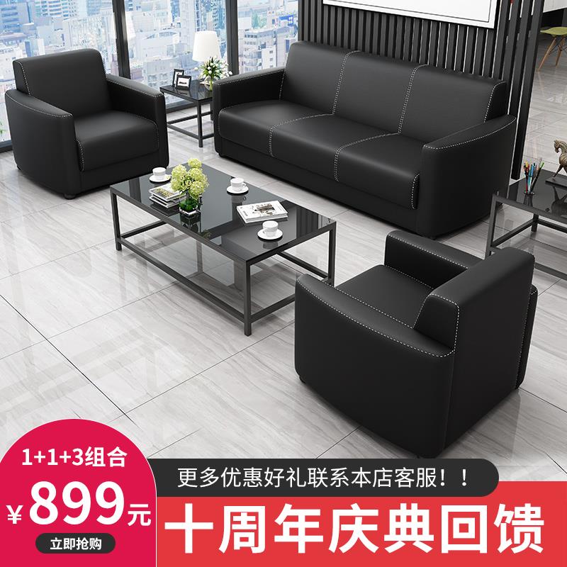 Мягкая мебель для офиса Артикул 592146659492