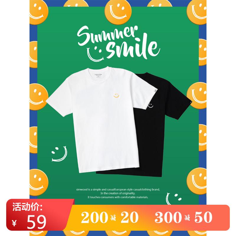 Simwood简木男装【合体版型】新款圆领smile笑脸短袖刺绣T恤男