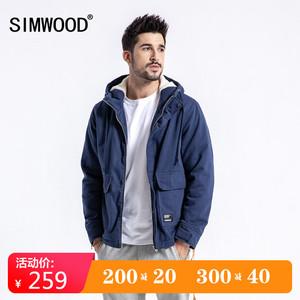 Simwood简木男装简约秋冬新款男士休闲棉衣外套加绒加厚连帽棉服