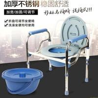Старик комод со складыванием Беременная женщина туалет инвалид мобильный стул табуретка стул для сидения на корточках