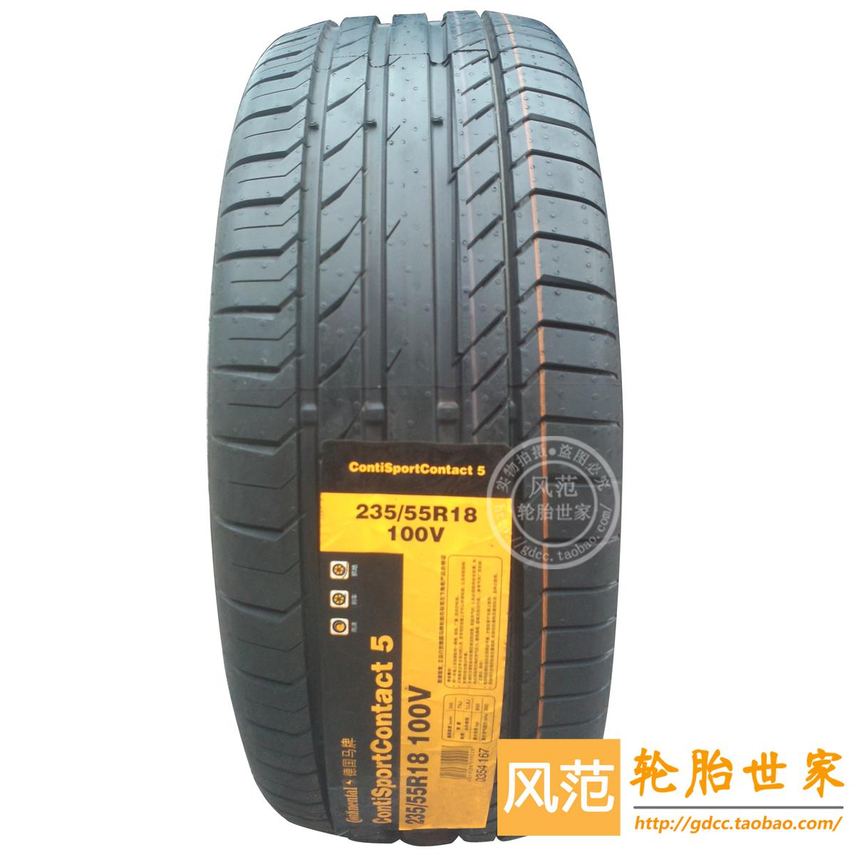 马牌轮胎 235/55R18 100V CSC5 适配比亚迪S7 塞纳 科帕奇轮胎