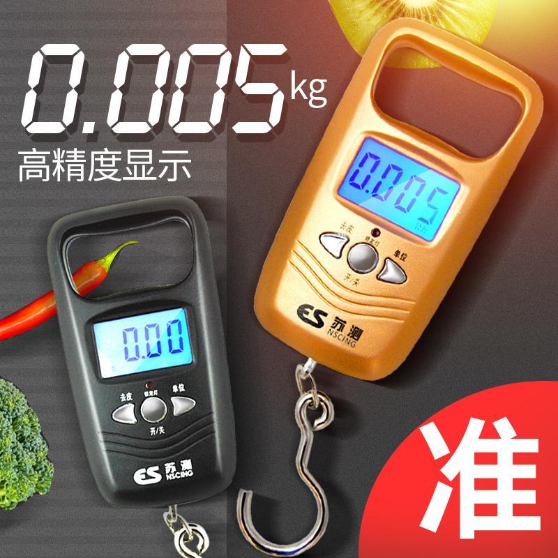 Портативный весы электронный весы мини весы портативный электроника высокой точности весна весы крюк сказать вес портативный сказать домой