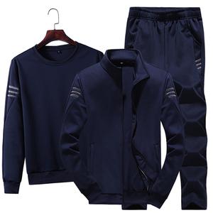 卫衣套装男春秋季三件套韩版加绒服装外套健身休闲运动套装男秋冬