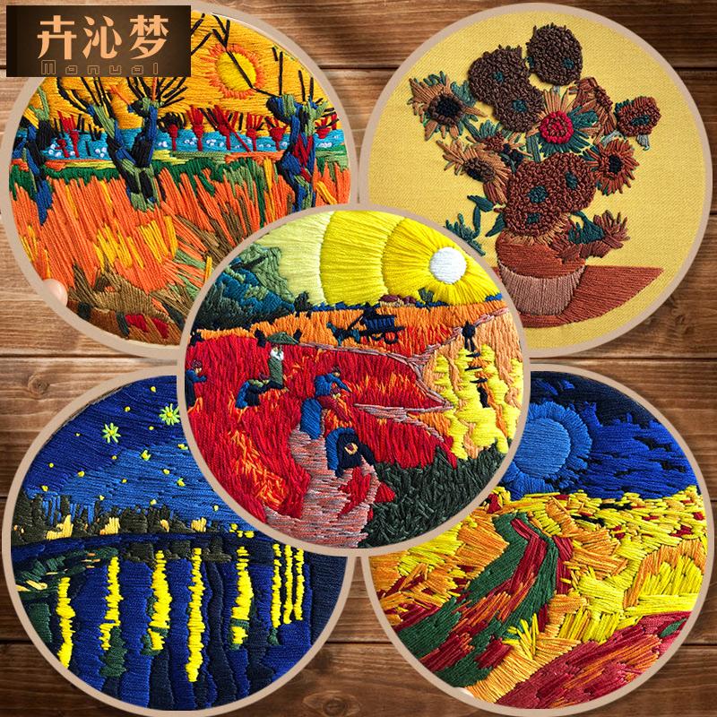 Сувениры ручной работы Артикул 594761496128