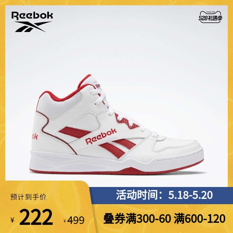 Reebok Reech Official Sports Classic Royal BB4500 Hi2 Men and Women Hisheet FY5797